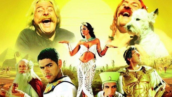 Астерикс и Обеликс: Миссия Клеопатра 2002 фэнтези, комедия, приключения