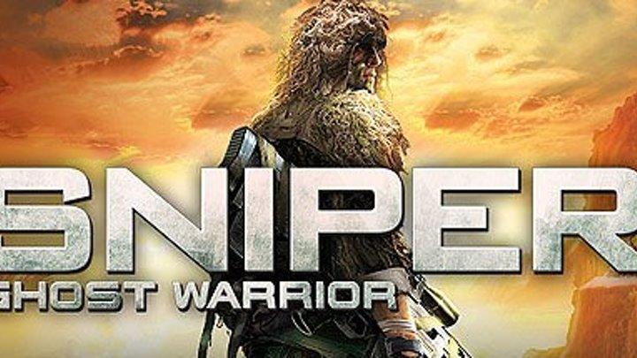 Sniper Ghost Warrior | серия 1 | Один выстрел, один труп
