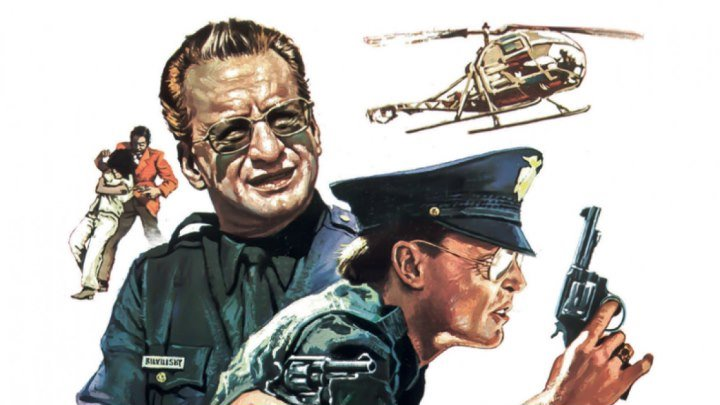 Новые центурионы (криминальная драма Ричарда Флейшера с Джорджом К. Скоттом) | США, 1972
