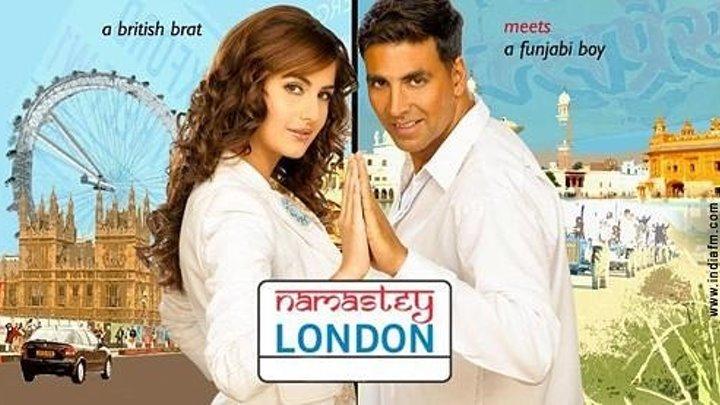 Namastey London / Намасте Лондон / uzbek tilida hind kino / HD