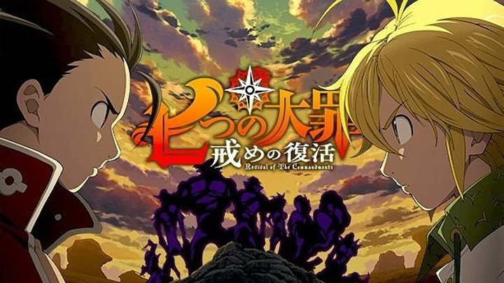 Nanatsu no Taizai (Imashime no Fukkatsu) Temporada 02 Audio Latino