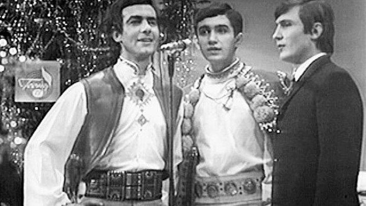 Червона рута. Владимир Ивасюк, Назарий Яремчук и Василий Зинкевич