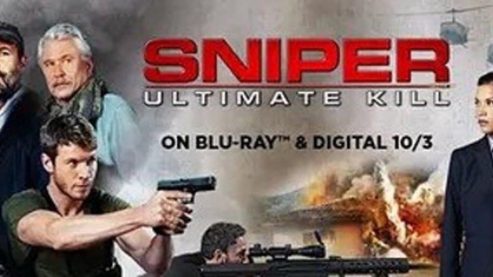 Снайпер: Идеальное убийствo (2017)