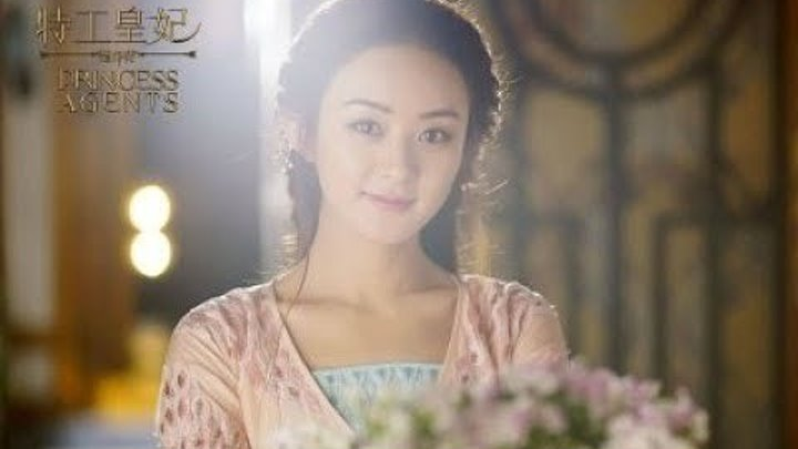 Легенда о принцессе-шпионке_ Легенда о Чу Цяо, 1 серия (озвучка FullMoon)