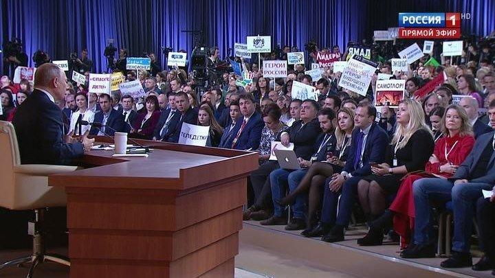 Анекдот от Путина: чем кортик полезнее часов