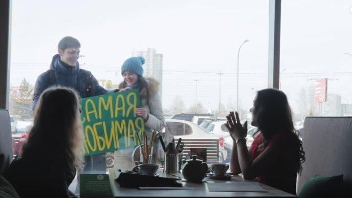 Оригинальное предложение руки и сердца в Красноярске 2017