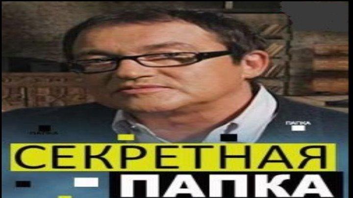 Подвиг генерала Карбышева, 23/05/2018 (DOC)