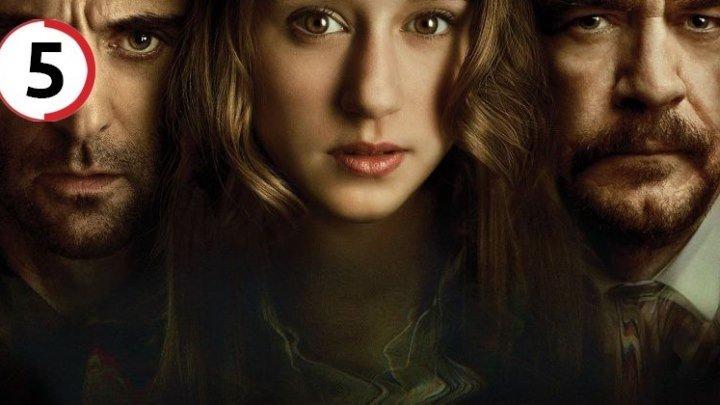 Экстрасенс 2: Лабиринты разума 2013 триллер, драма, криминал, детектив