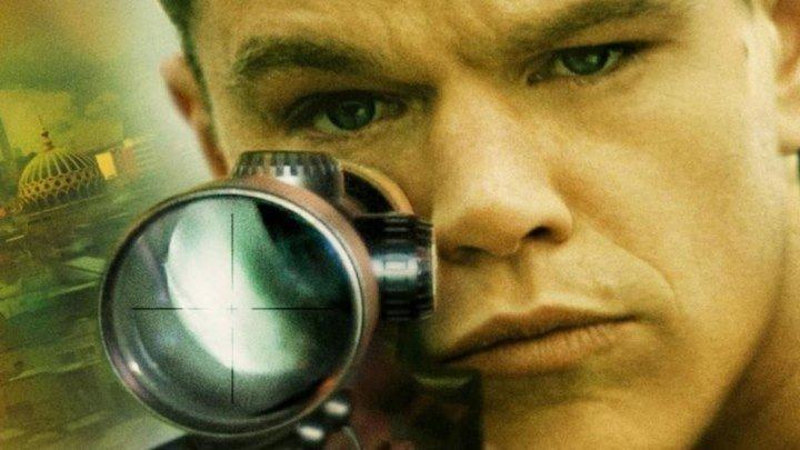 Превосходство Борна (2004).HD(боевик, триллер, детектив)