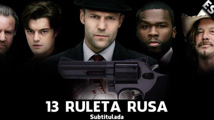13 Тринадцать (2010) Триллер, драма