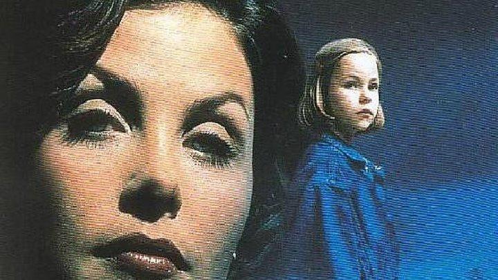 Скольжение (1998)