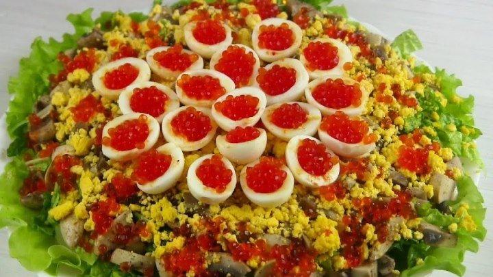 """#Новогодний-Салат""""СЕВЕРНОЕ СИЯНИЕ""""-С красной-рыбой и рисом"""