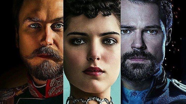 Матильда (2017).HD(драма, история, триллер)