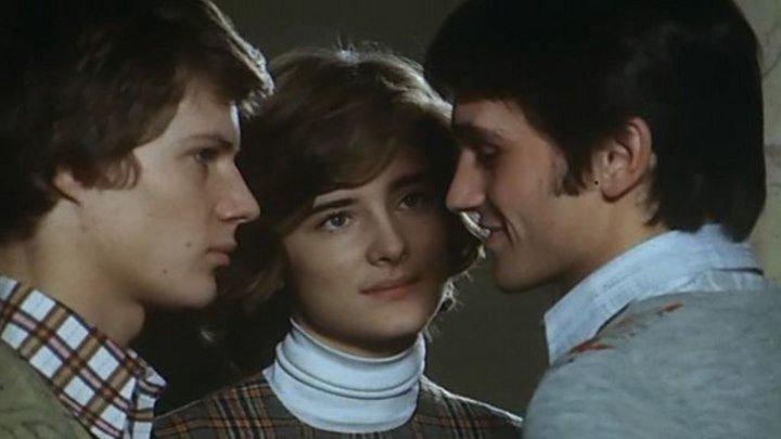 """""""С Любовью"""" (Польша,1976) Советский дубляж"""