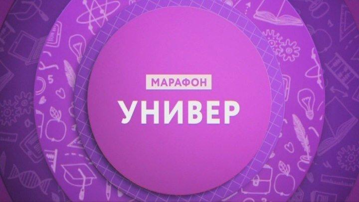 """С 5 по 7 января - марафон """"Универ"""" на ТНТ4!"""