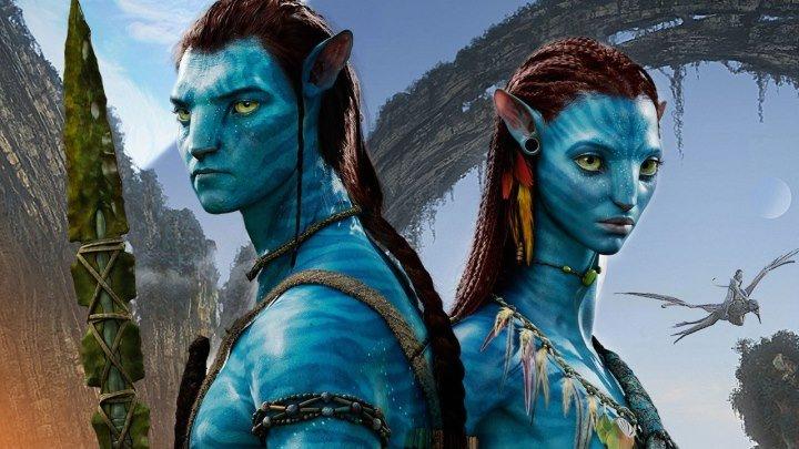 Аватар / Avatar/. 2009. фантастика, боевик, драма, приключения