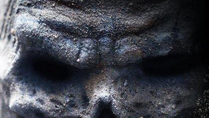 Песочный человек (The Sandman). 2017 ужасы