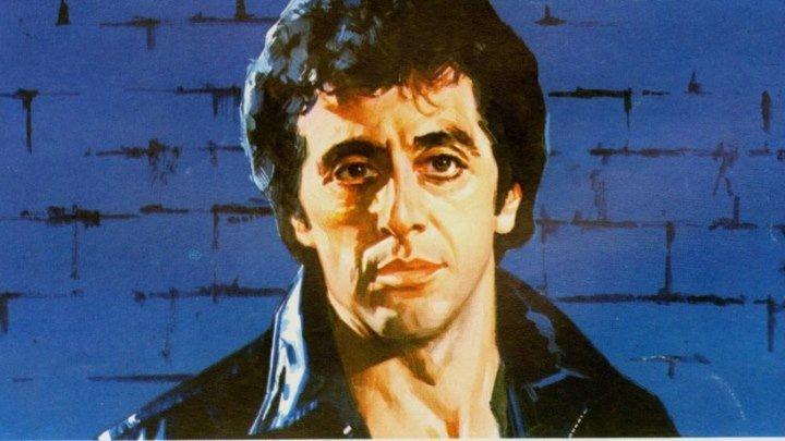 Разыскивающий (скандально-криминальный триллер от режиссера культового хоррора «Изгоняющий дьявола» Уильяма Фридкина с Аль Пачино в главной роли)   США-Германия, 1980