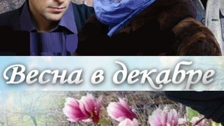 Vesna.v.Dekabre.(7.seriya.iz.8).2011.XviD.SATRip.Riper.AM