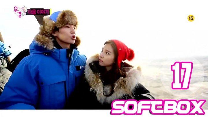 [Озвучка SOFTBOX] Молодожены Сон Чжэ Рим и Ким Со Ын 17 эпизод