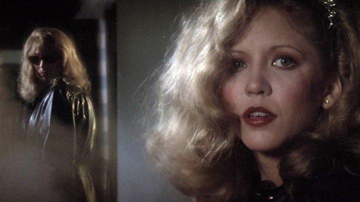 Одежда для убийцы (триллер Брайана Де Пальмы с Майклом Кейном, Энджи Дикинсон, Нэнси Аллен) | США, 1980