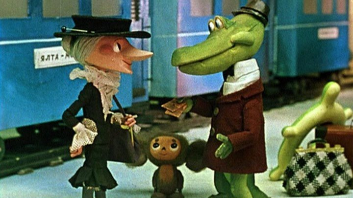 Крокодил Гена Мультфильм, 1969