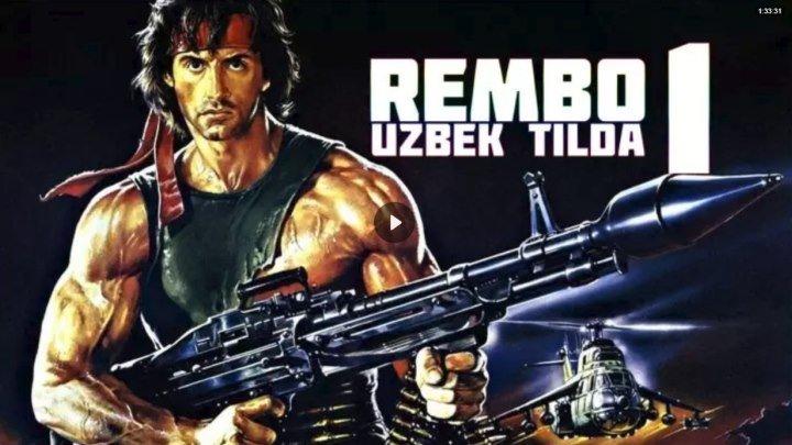 Rembo 1 O'zbek tilida HD