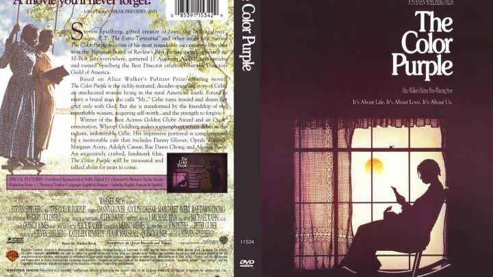 """Х/Ф """" Цветы лиловые полей """" 1985 (16+) США. Жанр: драма Режиссёр: Стивен Спилберг"""