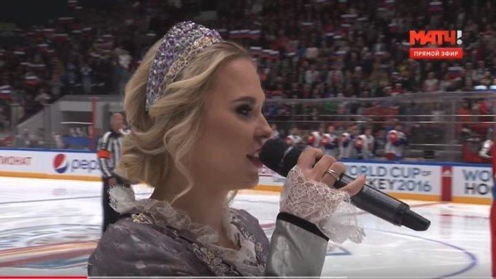 Пелагея - Гимн России