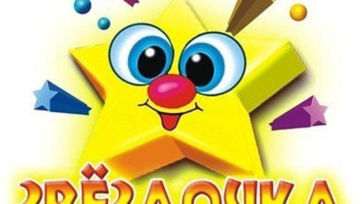 Наша звезда!!! Савранский Дмитрий - Скиталец ЗЕМЛЯКИ oh wonder-technicolour beat