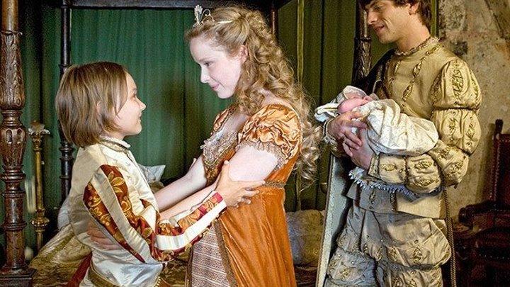 Братец и сестрица 2008 Германия Сказка фэнтези, мелодрама, приключения