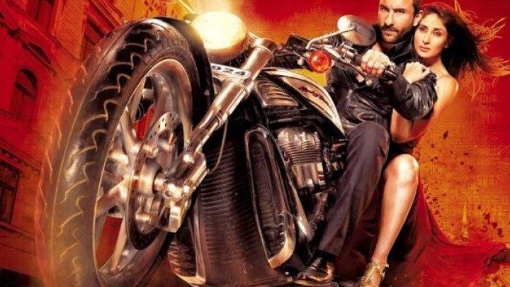 Агент Винод (2012) Agent Vinod