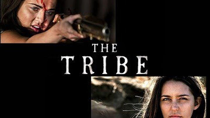 Семейство / Племя (2016) триллер фантастика