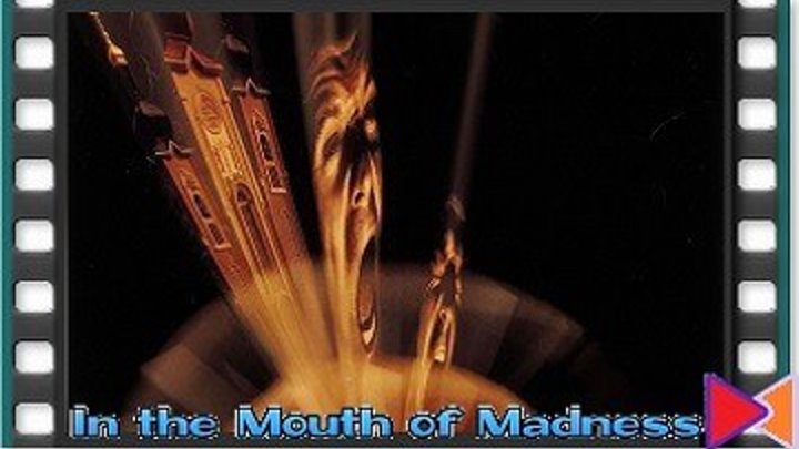 В пасти безумия [In the Mouth of Madness] (1994)