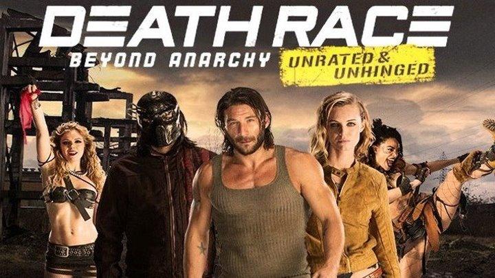 Смертельная гонка 4: Вне анархии / Death Race 4: Beyond Anarchy