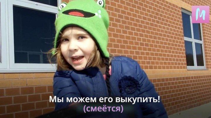Девочка предложила продать брата
