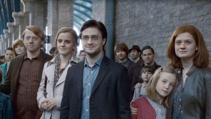 Гарри Поттер и проклятое дитя (Аудиокнига 10 часть)