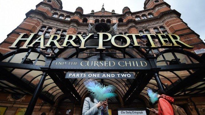 Гарри Поттер и проклятое дитя(Аудиокнига 15 часть)