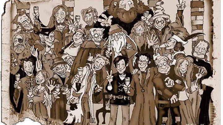 Гарри Поттер и Орден Феникса. Аудиокнига (4 часть)