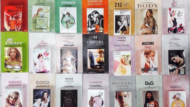 Обзор на мини парфюмы - новиночку в нашем магазине!