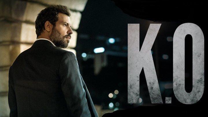 Нокаут (2017) K.O.