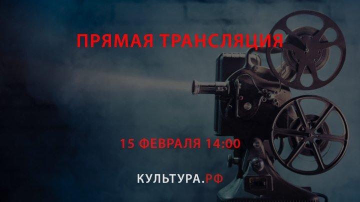 «Движение вверх российского кино. Итоги 2012–2017»