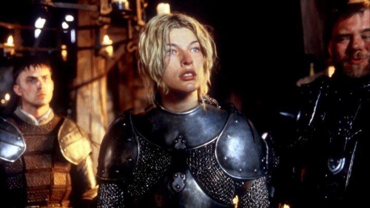 Жанна Д'Арк 1999, Франция, драма, военный, биография, история