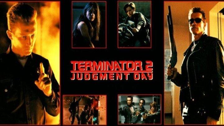 Терминатор 2 судный день (1991) HD