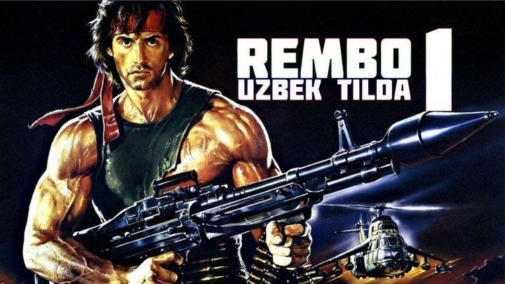 Rembo 1 uzbek tilida HD