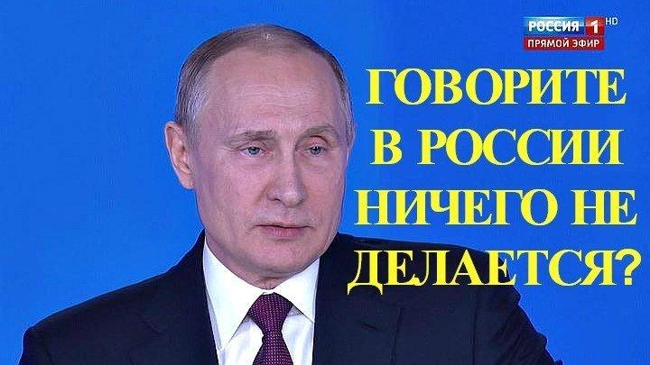 Просто фантастика. Путин сообщил о разработке беспилотных субмарин