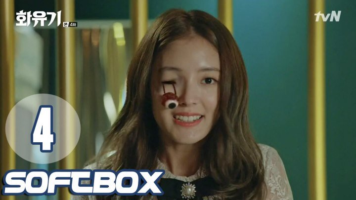 [Озвучка SOFTBOX] Хваюги 04 серия