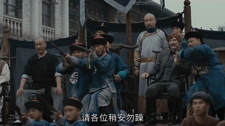 Кунг-фу путешественник / Gong fu ji qi xia, 2017 HD