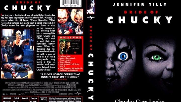 ДЕТСКИЕ ИГРЫ -4 HD(1998) 1O8Op.Ужасы,Триллер,Детектив