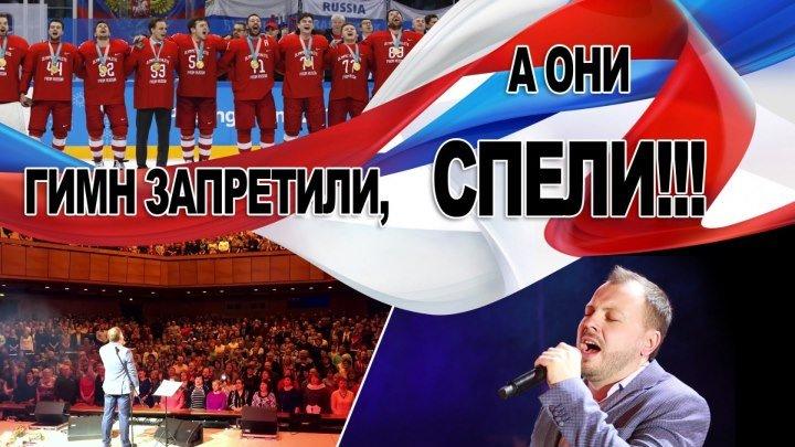 В честь победы сборной России по хоккею